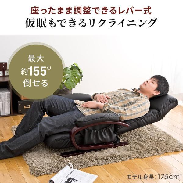 座椅子 回転 座いす ハイバック|sanwadirect|04