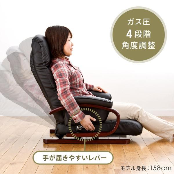座椅子 回転 座いす ハイバック|sanwadirect|05
