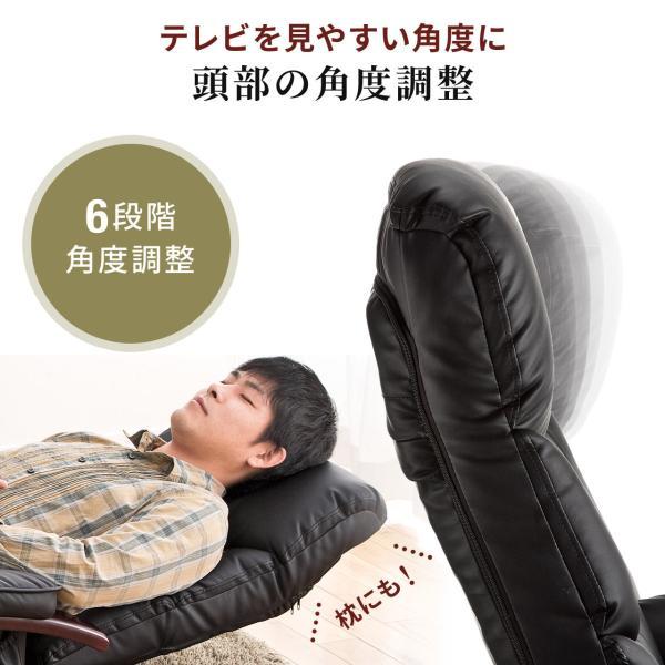 座椅子 回転 座いす ハイバック|sanwadirect|06