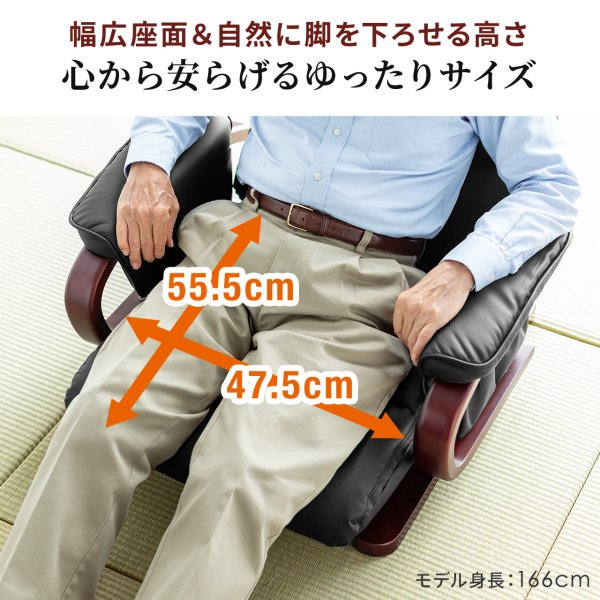 座椅子 回転 座いす ハイバック(即納)|sanwadirect|07