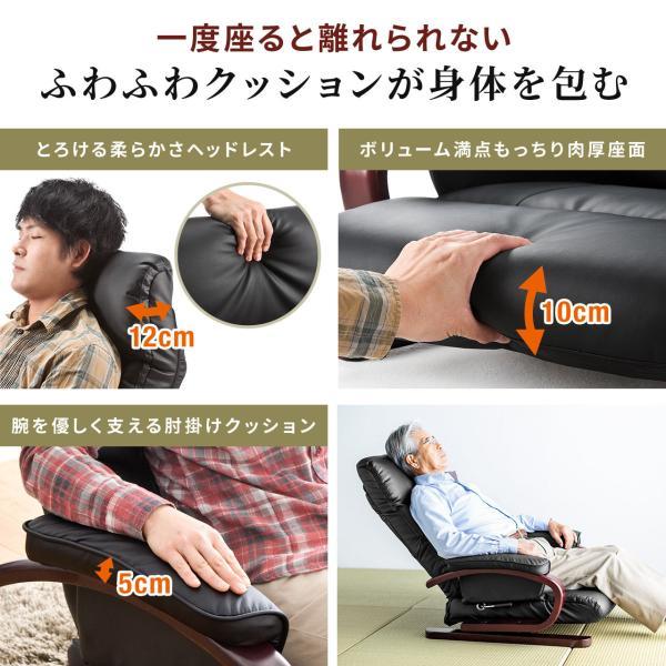 座椅子 回転 座いす ハイバック(即納)|sanwadirect|08