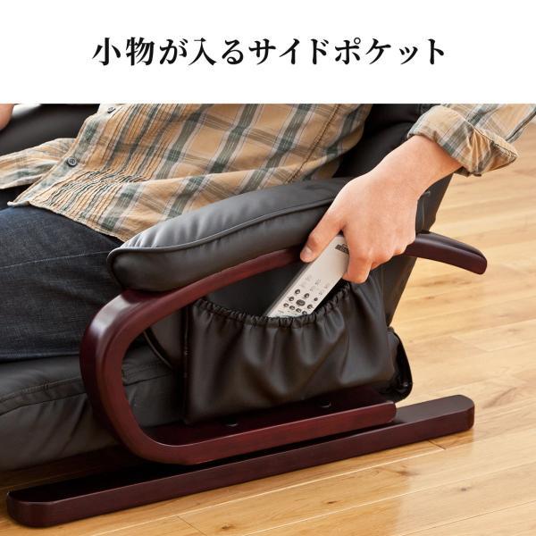 座椅子 回転 座いす ハイバック|sanwadirect|09