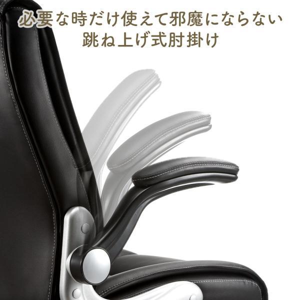 オフィスチェア 肘掛け 跳ね上げ アームレスト キャスター付 社長椅子(即納)|sanwadirect|03