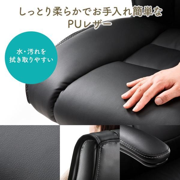 オフィスチェア 肘掛け 跳ね上げ アームレスト キャスター付 社長椅子(即納)|sanwadirect|06
