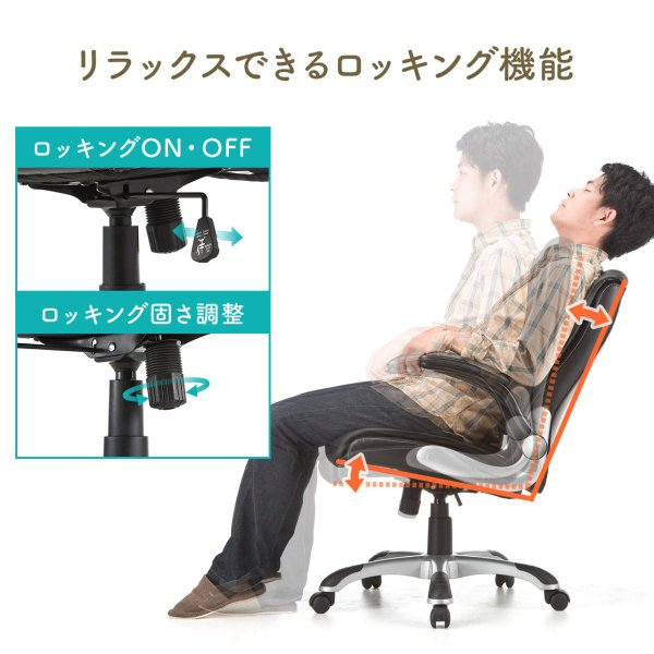 オフィスチェア 肘掛け 跳ね上げ アームレスト キャスター付 社長椅子(即納)|sanwadirect|07