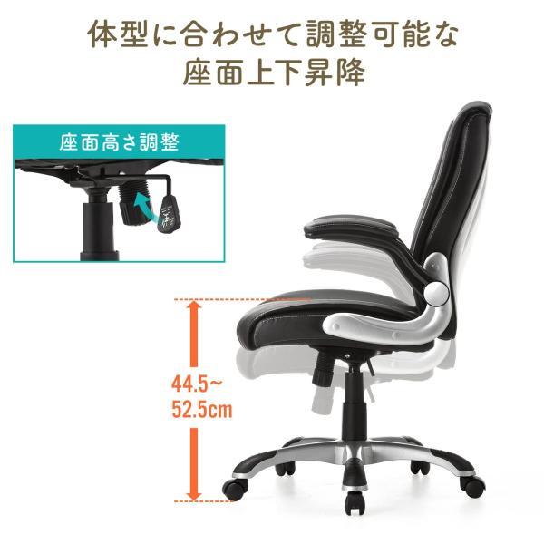 オフィスチェア 肘掛け 跳ね上げ アームレスト キャスター付 社長椅子(即納)|sanwadirect|08
