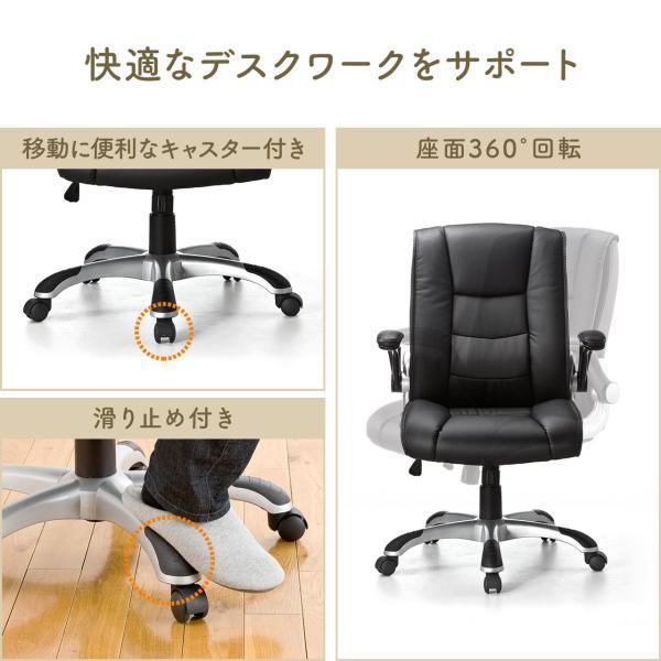 オフィスチェア 肘掛け 跳ね上げ アームレスト キャスター付 社長椅子(即納)|sanwadirect|09