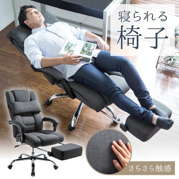 リクライニングチェア オフィスチェア リラックスチェアー 肘付き オットマン付き 椅子(即納)|sanwadirect