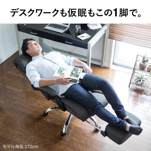 リクライニングチェア オフィスチェア リラックスチェアー 肘付き オットマン付き 椅子(即納)|sanwadirect|02