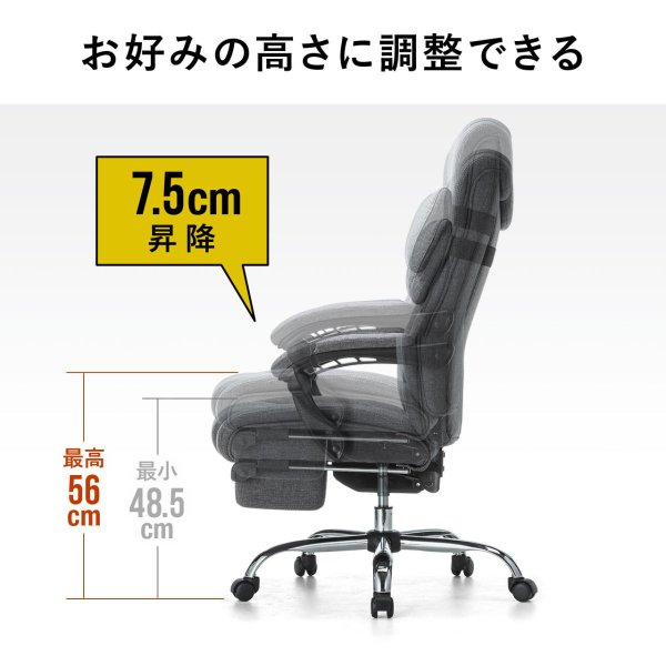 リクライニングチェア オフィスチェア リラックスチェアー 肘付き オットマン付き 椅子(即納)|sanwadirect|11