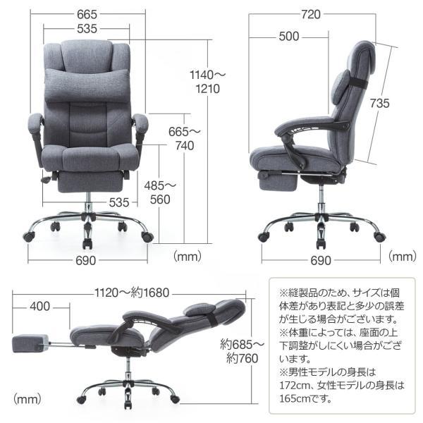 リクライニングチェア オフィスチェア リラックスチェアー 肘付き オットマン付き 椅子(即納)|sanwadirect|13