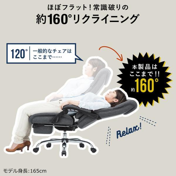 リクライニングチェア オフィスチェア リラックスチェアー 肘付き オットマン付き 椅子(即納)|sanwadirect|03