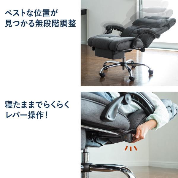 リクライニングチェア オフィスチェア リラックスチェアー 肘付き オットマン付き 椅子(即納)|sanwadirect|04