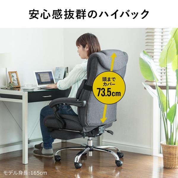 リクライニングチェア オフィスチェア リラックスチェアー 肘付き オットマン付き 椅子(即納)|sanwadirect|05