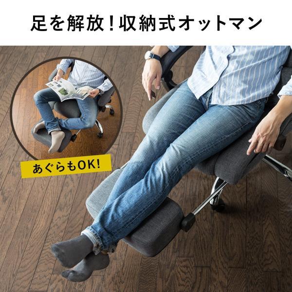 リクライニングチェア オフィスチェア リラックスチェアー 肘付き オットマン付き 椅子(即納)|sanwadirect|06