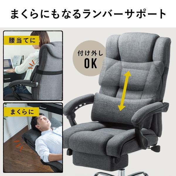 リクライニングチェア オフィスチェア リラックスチェアー 肘付き オットマン付き 椅子(即納)|sanwadirect|07