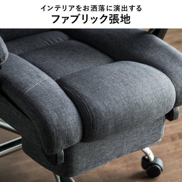 リクライニングチェア オフィスチェア リラックスチェアー 肘付き オットマン付き 椅子(即納)|sanwadirect|08