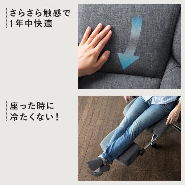 リクライニングチェア オフィスチェア リラックスチェアー 肘付き オットマン付き 椅子(即納)|sanwadirect|09