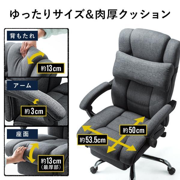 リクライニングチェア オフィスチェア リラックスチェアー 肘付き オットマン付き 椅子(即納)|sanwadirect|10