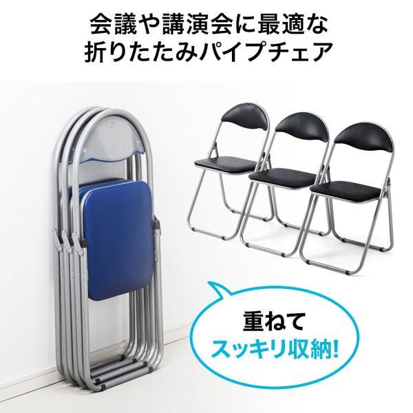 折りたたみ パイプ椅子 3脚セット 会議用椅子 パイプチェア(即納)|sanwadirect|02