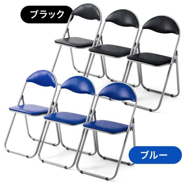 折りたたみ パイプ椅子 3脚セット 会議用椅子 パイプチェア(即納)|sanwadirect|17