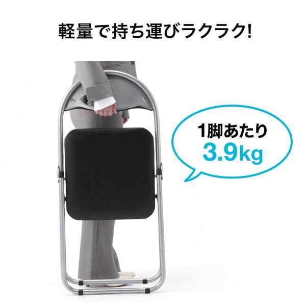 折りたたみ パイプ椅子 3脚セット 会議用椅子 パイプチェア(即納)|sanwadirect|03