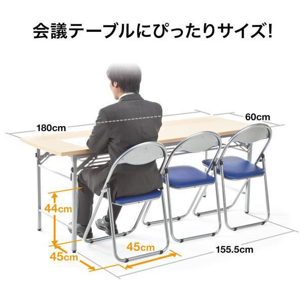 折りたたみ パイプ椅子 3脚セット 会議用椅子 パイプチェア(即納)|sanwadirect|04