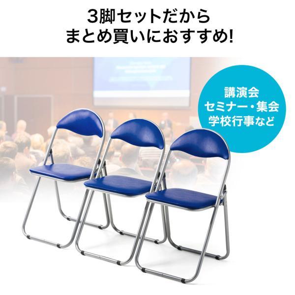 折りたたみ パイプ椅子 3脚セット 会議用椅子 パイプチェア(即納)|sanwadirect|06