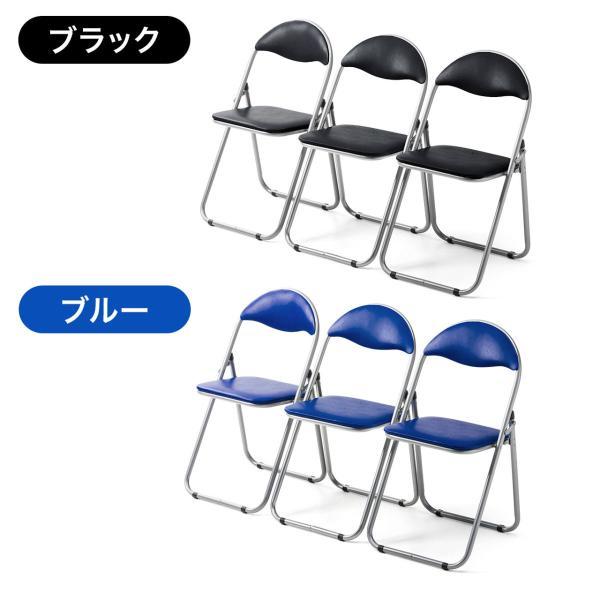 折りたたみ パイプ椅子 3脚セット 会議用椅子 パイプチェア(即納)|sanwadirect|07