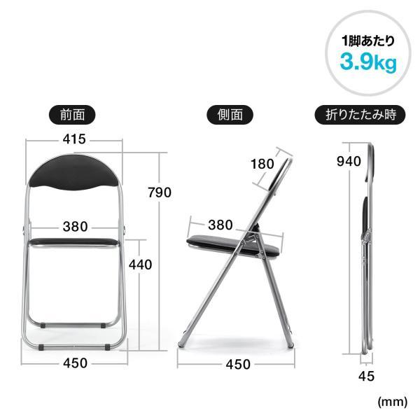 折りたたみ パイプ椅子 3脚セット 会議用椅子 パイプチェア(即納)|sanwadirect|08