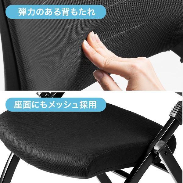 ミーティングチェア 会議椅子 キャスター付 折りたたみ ネスティングチェア スタッキング メッシュ  2脚セット(即納) sanwadirect 11