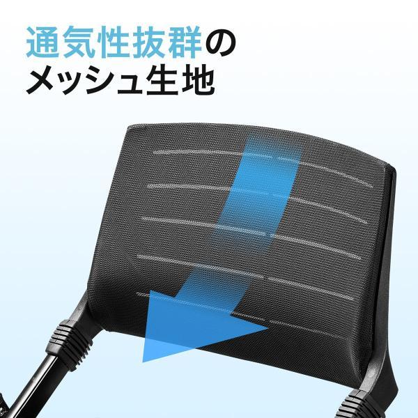 ミーティングチェア 会議椅子 キャスター付 折りたたみ ネスティングチェア スタッキング メッシュ  2脚セット(即納) sanwadirect 10