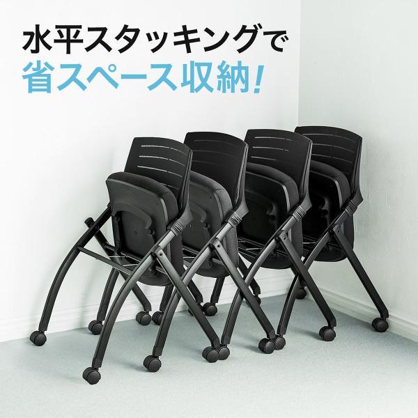 ミーティングチェア 会議椅子 キャスター付 折りたたみ ネスティングチェア スタッキング メッシュ  1脚(即納)|sanwadirect|04