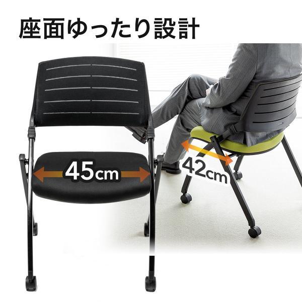 ミーティングチェア 会議椅子 キャスター付 折りたたみ ネスティングチェア スタッキング メッシュ  1脚(即納)|sanwadirect|07