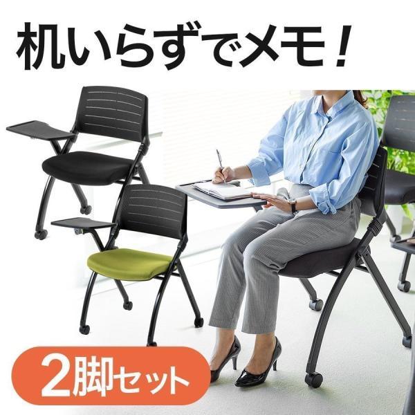 パイプ椅子 テーブル付き メモ台付き 折りたたみ椅子 会議椅子 ミーティングチェア キャスター付 スタッキング メッシュ 低反発 2脚セット|sanwadirect