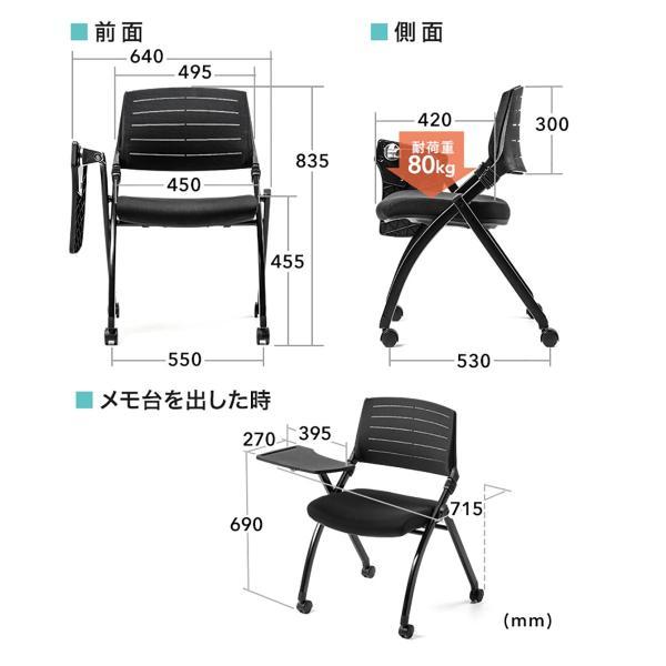 パイプ椅子 テーブル付き メモ台付き 折りたたみ椅子 会議椅子 ミーティングチェア キャスター付 スタッキング メッシュ 低反発 2脚セット|sanwadirect|03