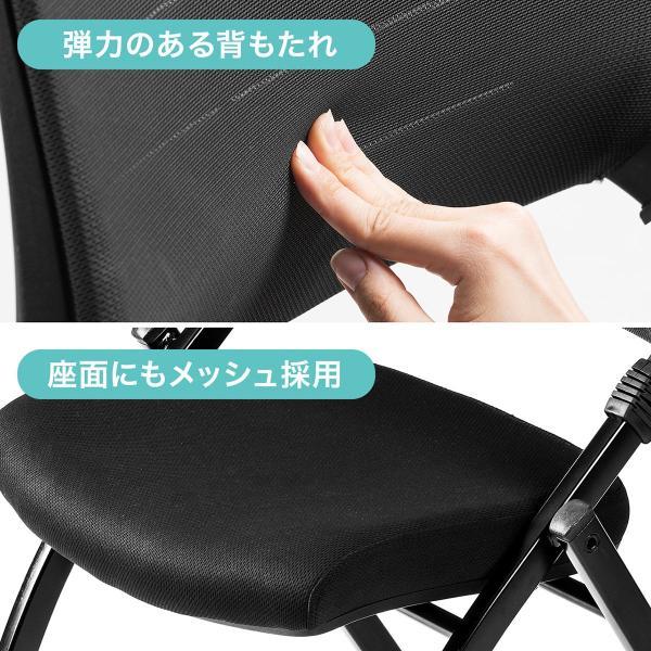 パイプ椅子 テーブル付き メモ台付き 折りたたみ椅子 会議椅子 ミーティングチェア キャスター付 スタッキング メッシュ 低反発 2脚セット|sanwadirect|10