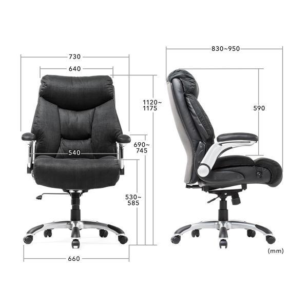 リクライニングチェア チェアー オフィスチェア 社長椅子 ロッキング ハイバック パーソナルチェア|sanwadirect|02