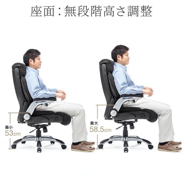 リクライニングチェア チェアー オフィスチェア 社長椅子 ロッキング ハイバック パーソナルチェア|sanwadirect|11