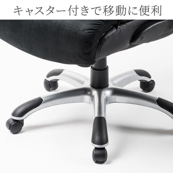 リクライニングチェア チェアー オフィスチェア 社長椅子 ロッキング ハイバック パーソナルチェア|sanwadirect|12