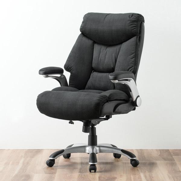 リクライニングチェア チェアー オフィスチェア 社長椅子 ロッキング ハイバック パーソナルチェア|sanwadirect|19