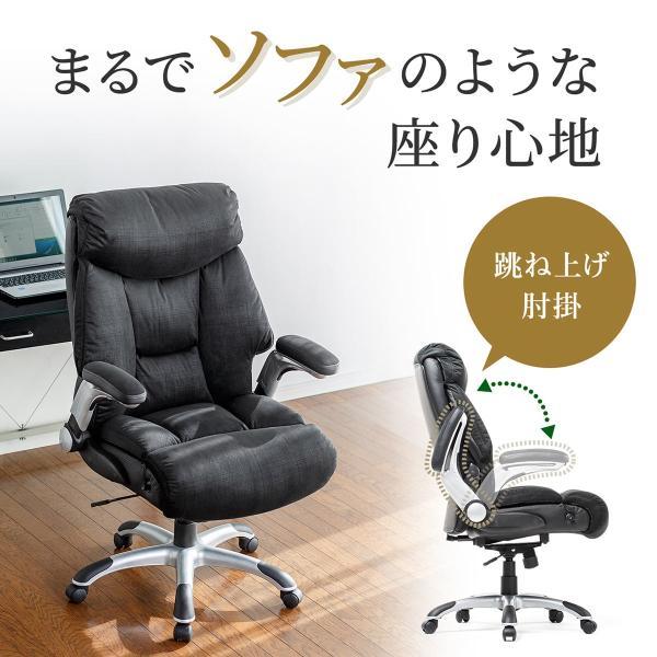 リクライニングチェア チェアー オフィスチェア 社長椅子 ロッキング ハイバック パーソナルチェア|sanwadirect|03