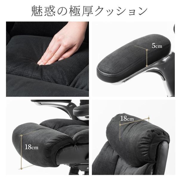 リクライニングチェア チェアー オフィスチェア 社長椅子 ロッキング ハイバック パーソナルチェア|sanwadirect|04