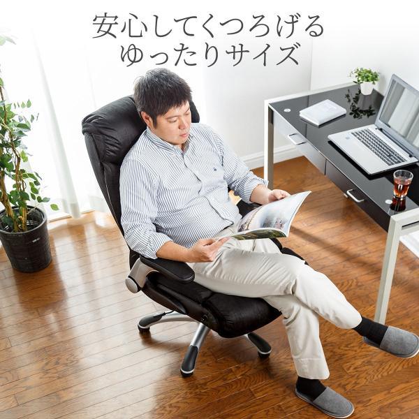 リクライニングチェア チェアー オフィスチェア 社長椅子 ロッキング ハイバック パーソナルチェア|sanwadirect|06