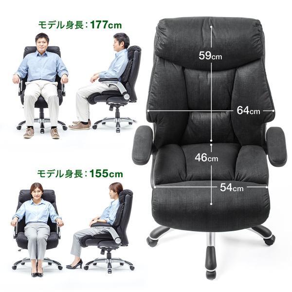 リクライニングチェア チェアー オフィスチェア 社長椅子 ロッキング ハイバック パーソナルチェア|sanwadirect|07