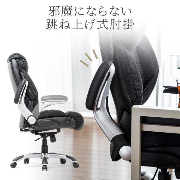 リクライニングチェア チェアー オフィスチェア 社長椅子 ロッキング ハイバック パーソナルチェア|sanwadirect|08