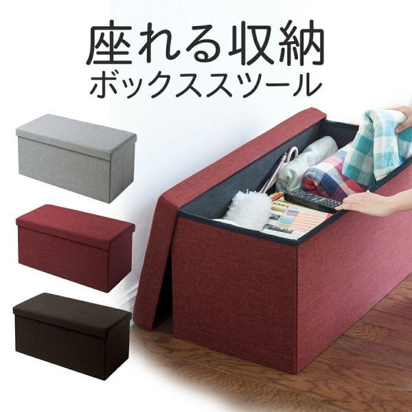 スツール 収納 ボックス ベンチ(即納)|sanwadirect