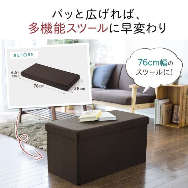 スツール 収納 ボックス ベンチ(即納)|sanwadirect|02