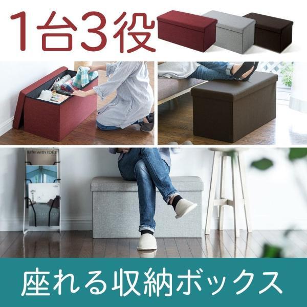 スツール 収納 ボックス ベンチ(即納)|sanwadirect|17