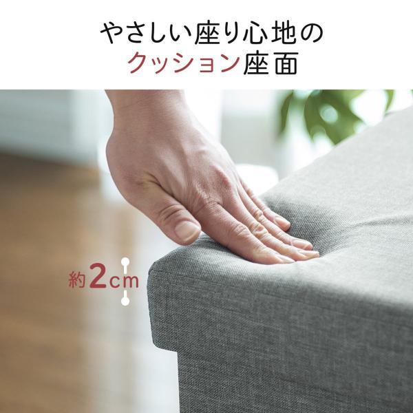 スツール 収納 ボックス ベンチ(即納)|sanwadirect|05